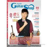 六弦百貨店-85集 吉他譜 六線譜  吉他教學