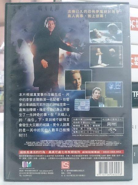 挖寶二手片-H12-024-正版DVD*電影【天蛾人】-李察吉爾*蘿拉琳妮