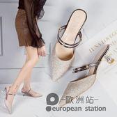 涼鞋/女夏季尖頭淺口亮片細跟中跟兩穿包頭「歐洲站」