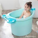 寶寶浴桶嬰兒洗澡盆小孩洗澡桶游泳桶兒童泡澡沐浴桶塑料大號可坐 酷斯特數位3c YXS