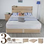 Homelike 金姆日式5尺床組三件式-梧桐木