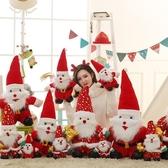 聖誕玩偶 圣誕節禮物 超大號圣誕老人公仔 毛絨玩具抓機布娃娃