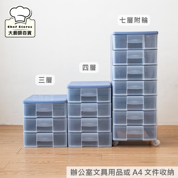 聯府秘書四層A4資料櫃文件櫃桌上抽屜櫃SU004-大廚師百貨