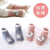 加厚寶寶襪 KACAKID 保暖嬰兒襪 星星月亮 防滑童襪 0-4歲 CA1182 好娃娃