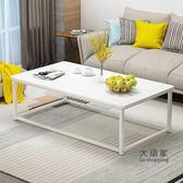 茶几 工業風簡約現代小戶型歐式經濟型客廳用長方形陽台簡易茶桌T 3色