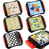 兒童益智桌面游戲棋類玩具 抽屜收納磁性飛行五子斗獸棋 全館八八折鉅惠促銷