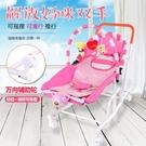 寶寶搖椅嬰兒搖椅嬰兒搖搖椅安撫椅寶寶多功能推車搖椅躺椅搖籃床新生兒童【快速出貨】