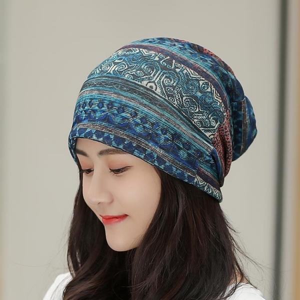 頭巾帽 帽子女式春夏季薄款套頭帽透氣光頭化療帽堆堆帽月子帽包頭巾時尚 【米家】