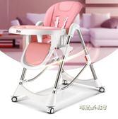 貝馳寶寶餐椅兒童嬰兒吃飯椅子多功能便攜式可折疊宜家座椅餐桌椅MBS「時尚彩虹屋」