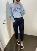 日韓秋冬新款 刺綉英文牛仔男友褲 花漾小姐【預購】
