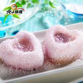 北斗麻糬.心愿-香Q麻糬(6粒/盒,共2盒)﹍愛食網
