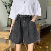 牛仔短褲女大碼五分直筒寬鬆薄款高腰闊腿短褲【繁星小鎮】