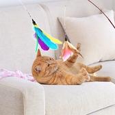 逗貓杆 逗貓桿 逗貓棒 逗貓玩具 毛球 羽毛 替換頭 老鼠 魚 玩偶 逗貓棒替換頭【S006】慢思行