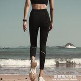高腰速干彈力健身運動夜跑跑步緊身九分褲女夏季瑜伽修身長褲外穿