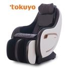 ⦿福利機⦿ tokuyo Mini玩美椅...