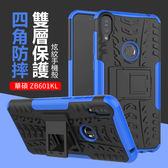 鎧甲 Asus Zenfone Max Pro ZB601KL 手機殼 防摔 炫紋 輪胎殼 保護套 手機套 HHTX