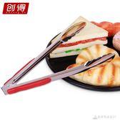 熟食夾無磁不銹鋼食品夾子燒烤烘焙餅幹蛋糕麵包夾子廚房工具 酷斯特數位3c igo
