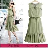 歐美L-4XL中大尺碼純色簡約收腰無袖洋裝25359/歐美新款女裝顯瘦氣質複古長裙小香風系帶連衣裙