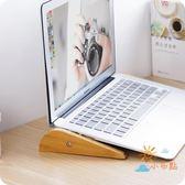 85折免運-簡約木質筆記本支架可調節托架創意桌面電腦增高架散熱底座墊支架