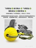 寵物狗狗玩具球耐咬大型犬金毛馬犬德牧訓練巡迴球耐咬球飛盤用品   東川崎町