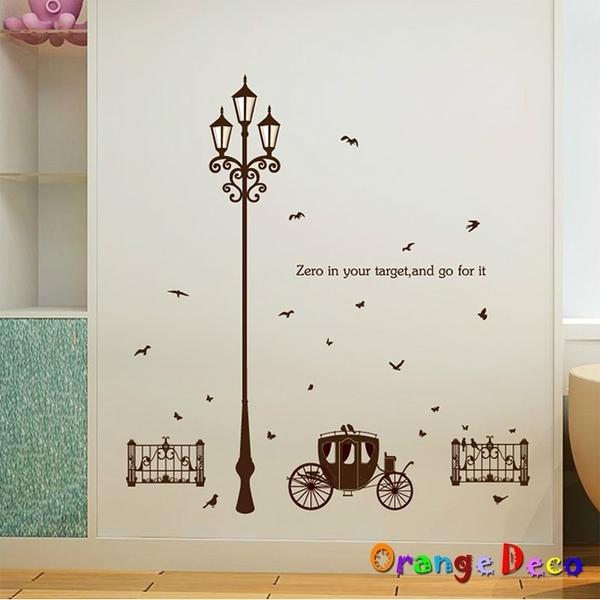 壁貼【橘果設計】月光下馬車 DIY組合壁貼 牆貼 壁紙 室內設計 裝潢 無痕壁貼 佈置
