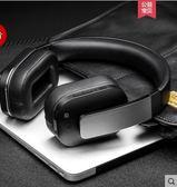 耳罩式耳機耳機頭戴式藍芽無線運動主動降噪HIFI音樂手機通用igo