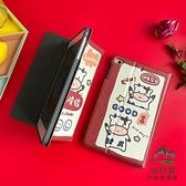 卡通iPad air3保護套mini1/2/4/5平板殼10.2矽膠10.5【步行者戶外生活館】