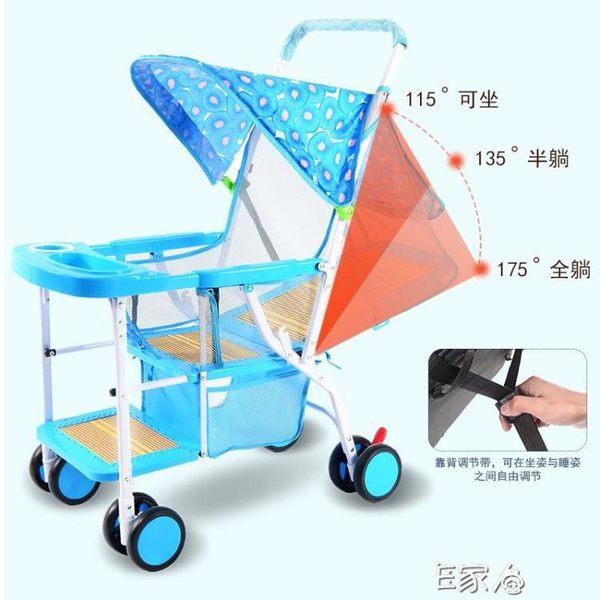 嬰兒竹藤推車超輕便攜寶寶竹子推車折疊