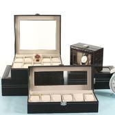 手錶盒夢蘿皮質手錶收納盒地攤展示箱擺攤帶鎖歐式手錶禮盒包裝盒手錶箱【新店開業八五折】