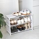 鞋架簡易門口鞋架學生宿舍床底防塵多層收納鞋櫃家用省空間收納架子【快速出貨】