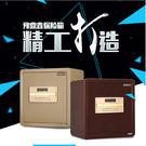 豫鼎鑫家用迷你全鋼保險櫃Eb6072『小美日記』