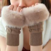 手套女冬天學生可愛女士露指韓版冬季加厚保暖騎車手臂套毛線半指 喵小姐