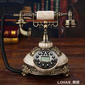 仿古電話機座機歐式電話機家用無線插卡固定辦公古董復古電話 樂活生活館