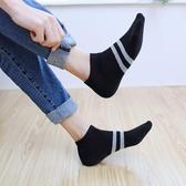 襪子男士短襪船襪夏季低筒薄吸汗防臭男襪