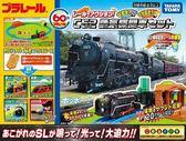 日本鐵道王國 C52蒸汽機關車組 TP12562 公司貨