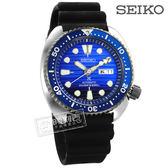 SEIKO 精工 / 4R36-05H0A.SRPC91J1 / PROSPEX 自動上鍊 潛水錶 機械錶 防水200米 矽膠手錶 藍x黑 45mm