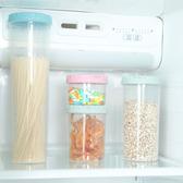 ◄ 生活家精品 ►【Z151】可疊放儲物密封罐(1100ML) 五穀雜糧 儲物罐 小號 中號 大號 廚房 收納罐