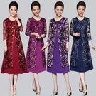 中大尺碼洋裝 中國風假兩件套水溶花刺繡長...