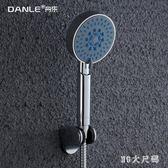 浴室增壓多功能花灑噴頭套裝淋浴家用可調節洗澡手持蓮蓬頭掛墻式 QQ27659『MG大尺碼』