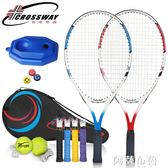 網球 克洛斯威兒童網球拍19/21/23/25英寸碳素小學生初學單人套裝 igo 阿薩布魯