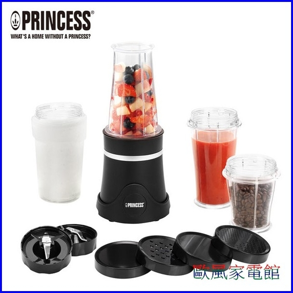 【歐風家電館】荷蘭公主 PRINCESS 隨行冰鎮杯果汁機 212065 (霧黑)