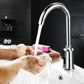 全銅智慧全自動感應水龍頭單冷熱紅外線控制旋轉式家用面盆洗手器   mandyc衣間