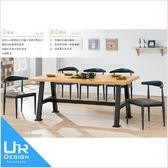 北歐工業風諾亞6尺全實木面餐桌(18I20/A439-01)