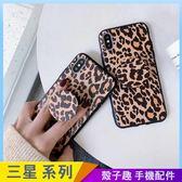 豹紋素殼 三星 Note8 Note5 Note4 Note3 手機殼 氣囊伸縮 影片支架 保護殼保護套 黑邊軟殼