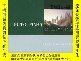 二手書博民逛書店【罕見】2008年出版 Renzo Piano - Spirit of NatureY175576 Build