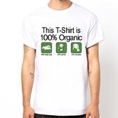 100% Organic短袖T恤-白色 100%有機趣味幽默設計搞笑潮流相片樂團funny美國棉 390 gildan