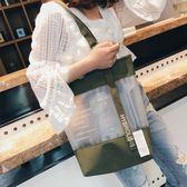 單肩大包包女2018夏天新款潮韓版 百搭手提大容量托特包透明包包