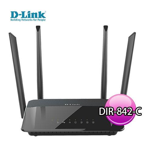 【限時至1031】 D-Link友訊 DIR-842-C AC1200 MU-MIMO雙頻Gigabit無線路由器