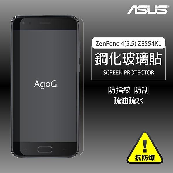 保護貼 玻璃貼 抗防爆 鋼化玻璃膜ASUS ZenFone 4(5.5) 螢幕保護貼 ZE554KL