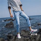 牛仔九分褲夏季男款牛仔褲子修身型刷破超薄款9九分男生小腳8八分短褲正韓潮(免運)